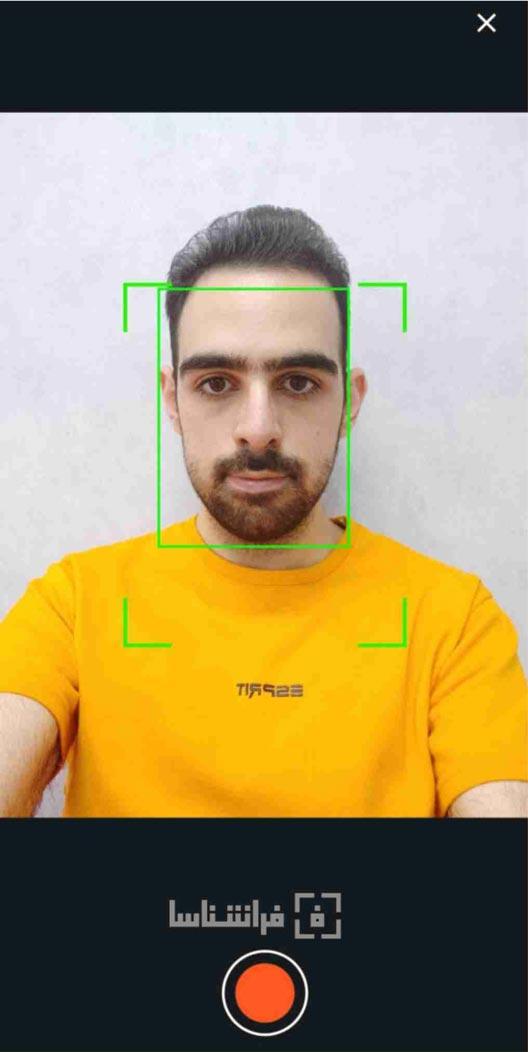 احراز هویت غیر حضوری (الکترونیکی) سجام - مراحل احراز هویت آنلاین تشخیص چهره