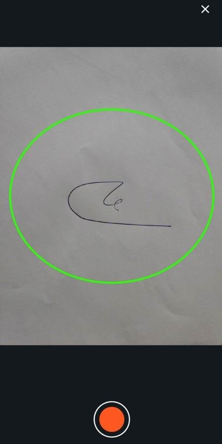 امضای تاییدشده برای احراز هویت سجام